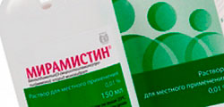 Аналог Окомистина - Мирамистин